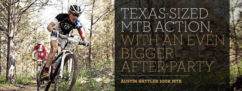 Texas-sized MTB action. With an even bigger after-party